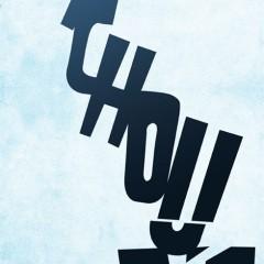 Aatchoum ! - 2012